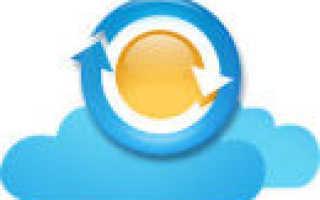 ASUS Webstorage: что это за программа и насколько целесообразно использование этого сервиса?