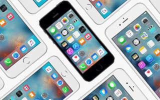 Размер экрана Айфон 6, 6s plus: диагонали телефонов в сантиметрах