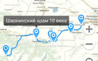 Геотрекер — GPS трекер