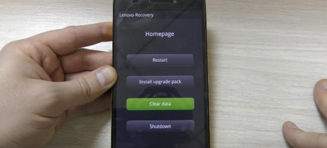 Способы снятия графического ключа на устройствах Lenovo