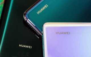 Топ 10 лучших смартфонов Huawei в 2018-2019 году по соотношению цена