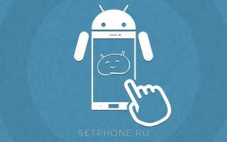 Как узнать операционную систему телефона. Как определить версию прошивки андроид