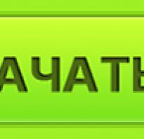 MediaGet скачать бесплатно на русском языке
