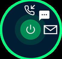 Как поставить вспышку на звонок, смс и уведомления