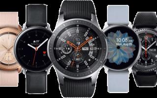 Лучшие бесплатные приложения для Samsung Galaxy Watch, которые обязательно стоит попробовать
