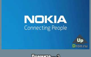 HMD Global: что за компания и при чем здесь Nokia?