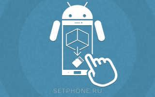 Как сохранять приложения на карту памяти на Android