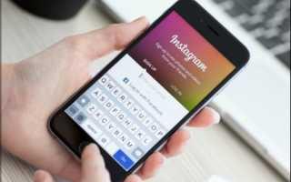 Почему в Инстаграмм не показывает контакты телефона? Решение