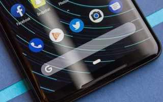 Как удалить виджеты с рабочего стола телефона на Android и восстановить