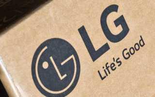 История компании LG, страна-производитель, продукция, представительства