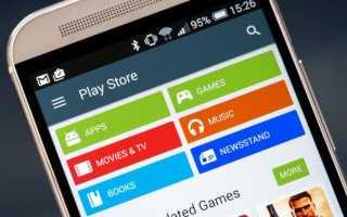 Функции Google Play Маркет: очистка истории поиска. Как очистить историю поиска в Google Play Маркет