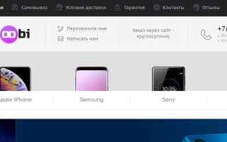 Отзывы о магазине Addroid.ru