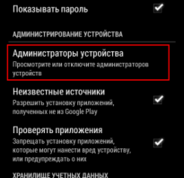 Как найти телефон на Android, если он потерялся или украден
