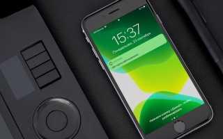 Как выключить или включить PIN-код SIM-карты на iPhone