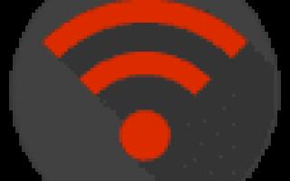 WPS Connect 1.3.9 для Андроид