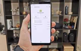 Как очистить кэш на смартфонах и планшетах Андроид разных марок