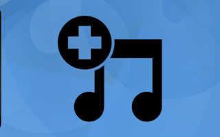 Установка музыки на входящий вызов и оповещение – инструкция для Meizu