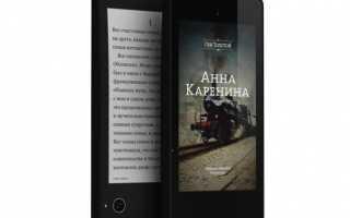 YotaPhone: первый российский смартфон с двумя экранами