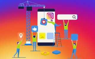 Что значит в Инстаграм… Не отстаем от новых трендов