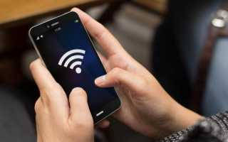 Как улучшить сигнал 3G на смартфоне — плюсы и минусы популярных способов