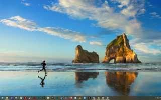 Как в один клик сделать скриншот области экрана в Windows 10 Redstone 5