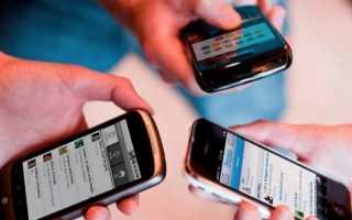 Телефон абонента временно недоступен: что это значит?