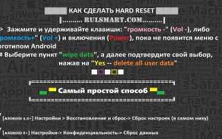 UMI London скачать прошивку Android 8.0 O, Marshmallow 6.0, Nougat 7.0 и программу для прошивки телефона