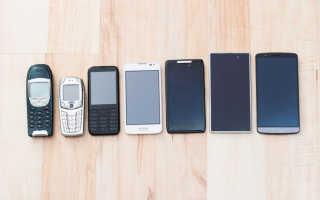 Вторая жизнь. Старый смартфон в новой роли
