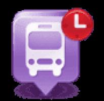 Умный транспорт 2.3.89 для Андроид