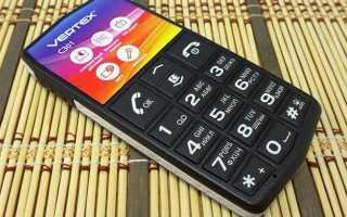 Мобильный телефон с большими кнопками