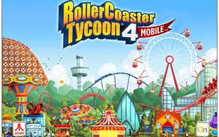 App Store RollerCoaster Tycoon 4 Mobile. Довольно унылый парк развлечений