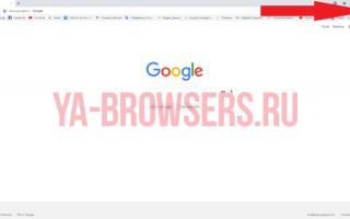 Как остановить загрузку в Яндекс браузере