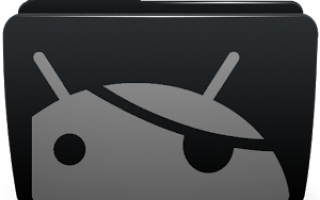 Скачать Root Browser на Андроид