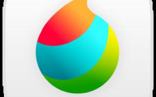 MediBang Paint Pro (медибанг )скачать на русском на компьютер бесплатно