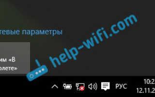 Что делать, если на компьютере с Windows 7 или 10 пропало подключение к интернету