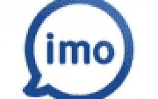 Скачать ИМО бесплатно на телефон