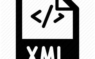 Как открыть файл XML в нормальном виде: простейшие методы и программы