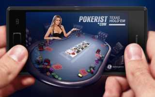 Скачать Техасский Покер на андроид v.11.4.0