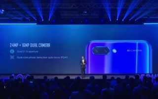 Смартфон Huawei Honor 10 — отзывы