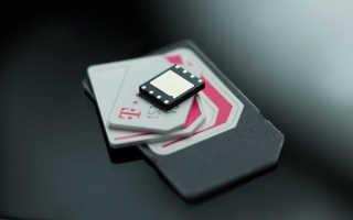 В России сняли запрет с внедрения электронных SIM-карт, которые не по нраву ФСБ