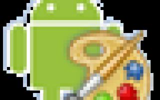 Осень Живые Обои на Android