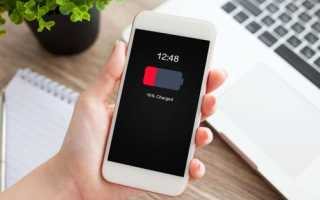 Как правильно заряжать смартфон — рекомендации по продлению срока службы аккумулятора