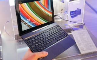 Самые популярные ноутбуки-трансформеры от ASUS: 5 лучших планшетобуков 2019 года