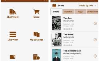 Aldiko Book Reader — скачать бесплатно Aldiko Book Reader 3.0.58 для Android