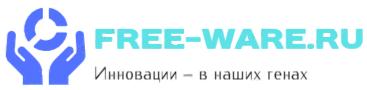 free-ware.ru